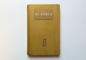 EL GRECO, extrait de la partition, 2011